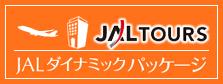 jal_bn[1].jpg