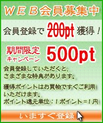 left_bn_kaibosh.jpg