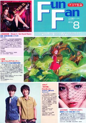 fukoku2.jpg