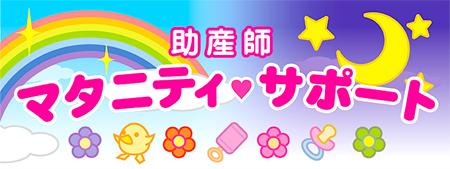 josanshi2.jpg
