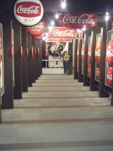 コカコーラ えびの工場 見学