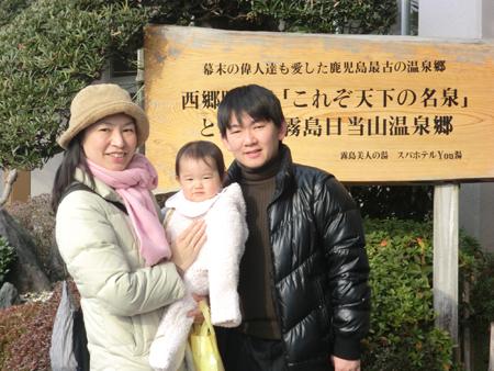 赤ちゃん温泉旅行