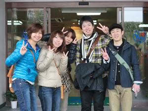 グループ 温泉 旅行
