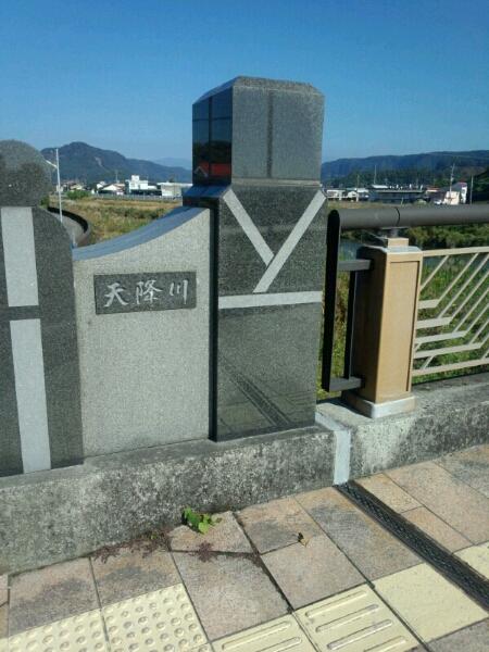 日当山温泉 泉帯橋