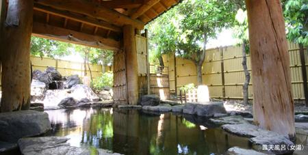 鹿児島温泉