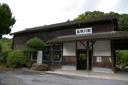 霧島観光情報「嘉例川駅」