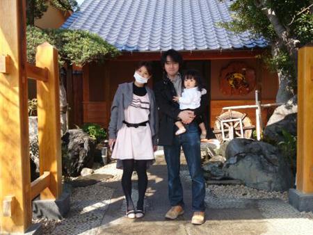 岡山県より赤ちゃん連れ温泉旅行