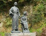 坂本龍馬とお龍湯治碑