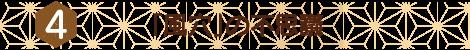霧島の『七不思議』 4「風穴」の不思議